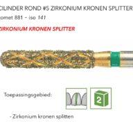 881 zirkonium kronen splitter